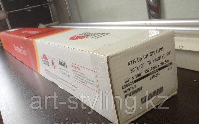 Тонировочная пленка для авто, Llumar ATR 05 CHSRHPR