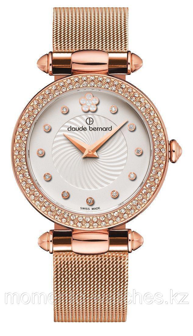 Часы Claude Bernard  20504 37RPM APR2