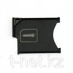 Сим держатель SONY XPERIA Z2/ D6502