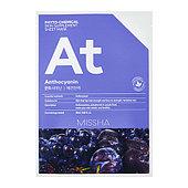 Тканевая маска Phytochemical Skin Supplement Sheet Mask (Anthocyanin/Lifting)