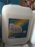 Грунтовка Panda Lora 10 л (Панда лора)