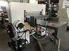 Бумагорезательная машина Sterling  K115D  с мощным компьютером, фото 5