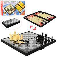 Настольная магнитная игра 3в1 (Шахматы, Шашки, Нарды) 24*24см