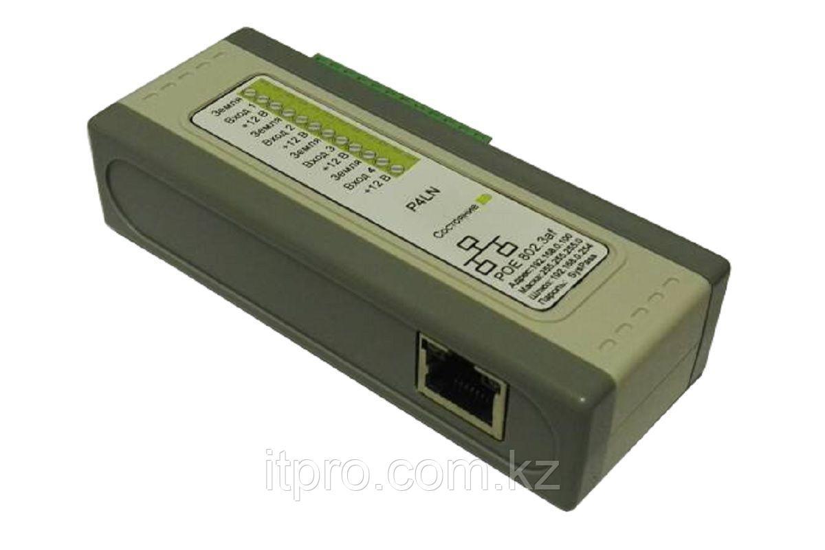 Переговорное устройство DD ОСА - P4LN 205Т-4
