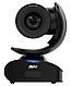 Конференц-камера AVer CAM540, фото 2