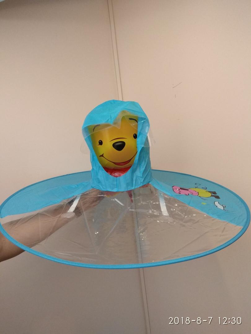 Зонт-дождевик голубой