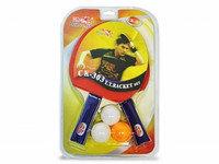 Набор DOUBLE FISH: 2 ракетки, 3 мяча - СК-303, фото 1