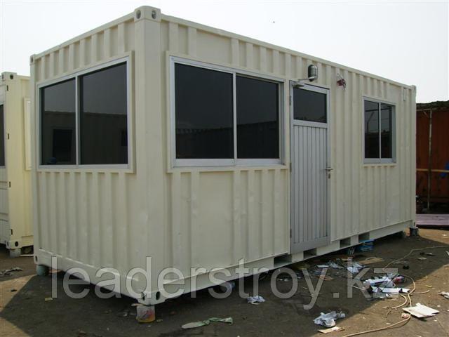 Утепленный контейнер под офис на 20 или 40 фут.