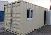 Прорабские утепленные контейнера, фото 1