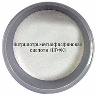 Нитрилотриметилфосфоновая кислота (НТФК)