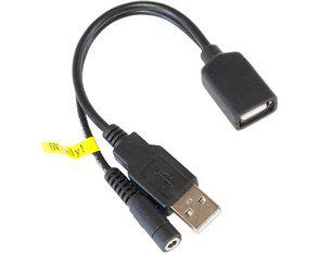 Инжектор питания USB MikroTik, 5V