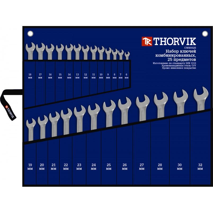 Набор ключей гаечных комбинированных в сумке, 6-32 мм, 25 предметов CWS0025