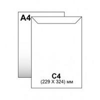 Конверт А4 229х324мм, силиконовая лента, 90г/м вертикальная загрузка