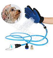 Перчатка для чистки собак с подачей воды