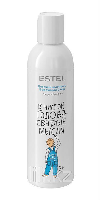 Детский шампунь для волос Estel Professional  LITTLE ME Бережный уход 200 мл.