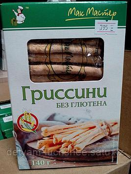 Безглютеновые,безбелковые Хлебные палочки Грисини Мак Мастер ,140 грамм