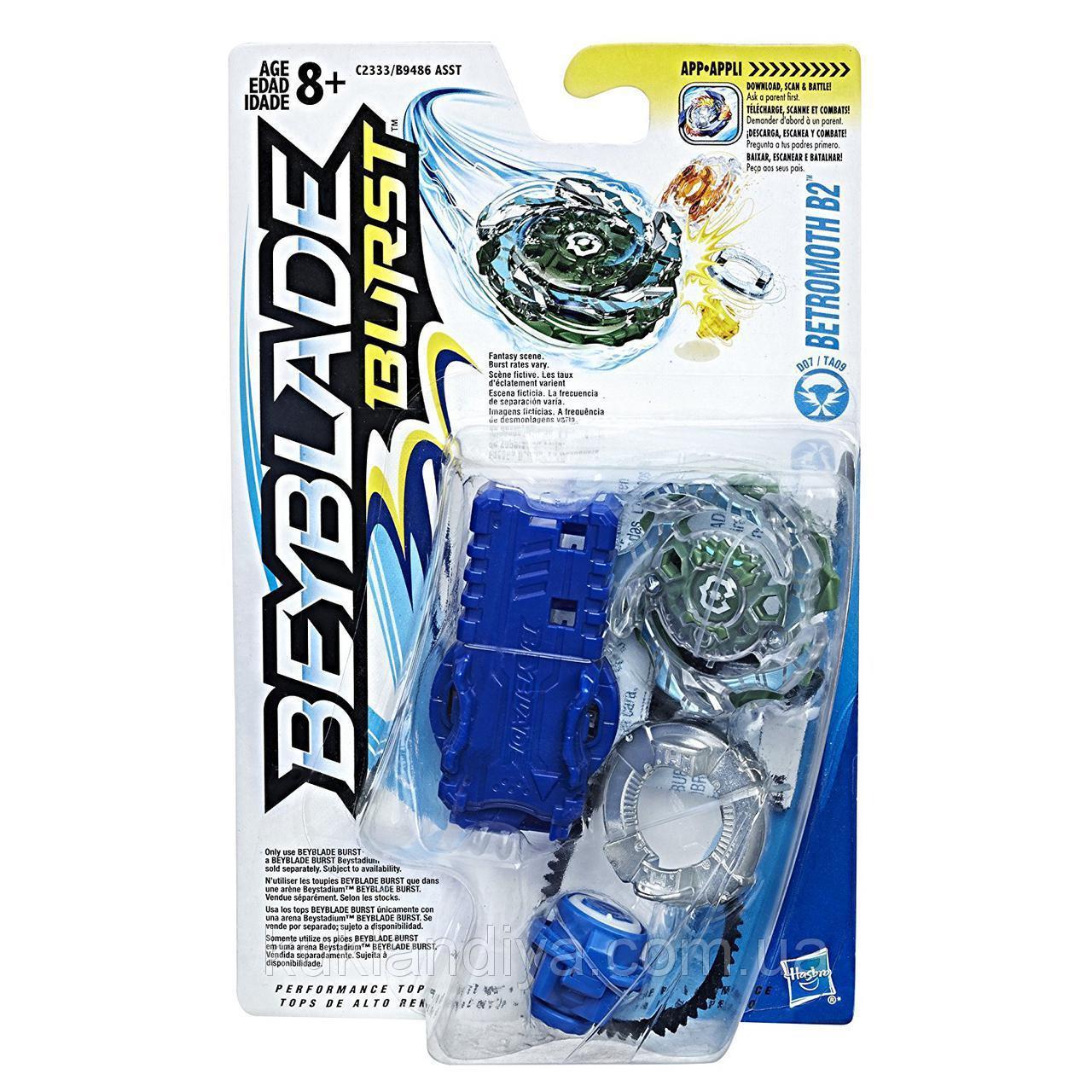 Hasbro Bey Blade Burst Волчок с пусковым устройством Бейблэйд Betromoth B2 D07/TA09