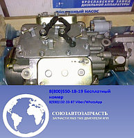 ТНВД (топливный насос высокого давления) для двигателя ЯМЗ 337-1111005-20эм