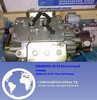 ТНВД (топливный насос высокого давления) для двигателя ЯМЗ 337-1111005-42-03