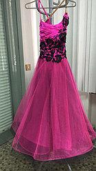 Платье женское для танцев