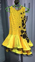 Платье для танцевальное детское