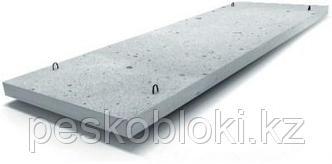 Железобетонные плиты перекрытия каналов П9-15, П15-8, П19-15, П21-5, П 24-5, П25-15, П27-8, П28-15