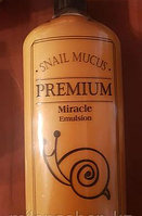 Farm Stay Snail Mucus Premium Miracle Emulsion-Эмульсия