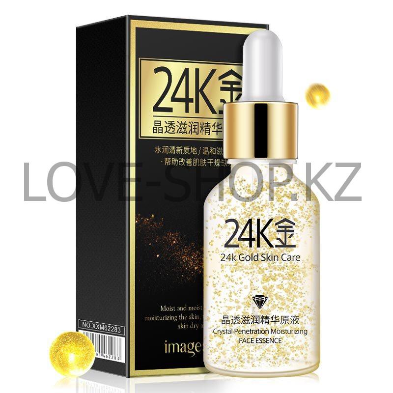 24 К Золотая - эфирное масло для лица.