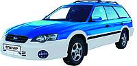 Сверхлёгкий Передний Модуль (СПМ) + Автомобиль Субару аутбак