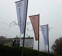 Флаги, фото 1