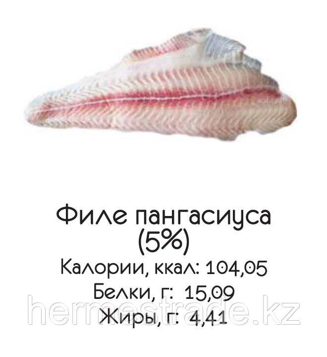 Морской язык (филе пангасиуса) 5%