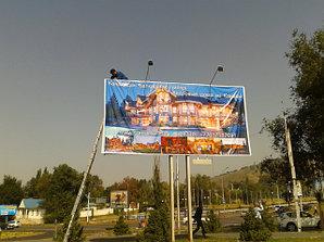 Изготовление и монтаж баннеров, билбордов