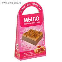"""Мыло своими руками """"Бельгийский шоколад"""""""