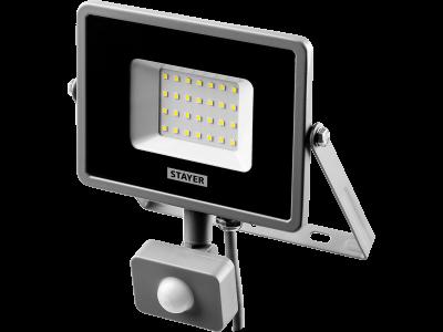 Светодиодные прожектор LED PRO 57133-10 с датчиком движения, фото 2