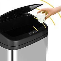 Корзина для мусора сенсорная Binele WS35LM Lux, 35 литров, матовая