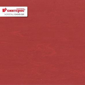 Коммерческий гомогенный линолеум HORIZON - Horizon 001