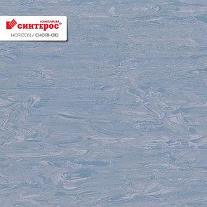 Коммерческий гомогенный линолеум HORIZON - Horizon 010