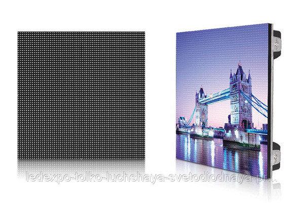 Поставка и установка LED экрана Р4 (арендный) - кабинетная сборка