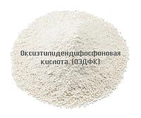 Оксиэтилидендифосфоновая кислота (ОЭДФК)