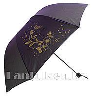 Складной зонт антиветер цветок с бабочкой фиолетовый