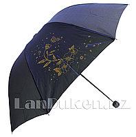 Складной зонт антиветер цветок с бабочкой синий