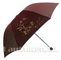Складной зонт антиветер цветок с бабочкой красный