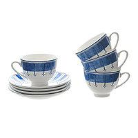 Чайный набор «CAPRI» 4 чайные пары. В фарфоре