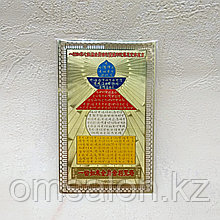 Карточка-амулет Пагода 5 Элементов