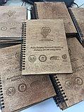 Деревянный блокнот с логотипом, фото 2
