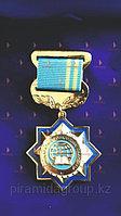Изготовление орденов и медалей по индивидуальному заказу