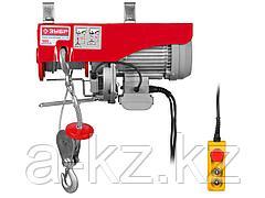 Тельфер электрический (электротельфер) ЗУБР  ЗЭТ-1000, 1000/500 кг, 1600 Вт