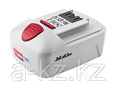 Аккумулятор для шуруповерта ЗУБР  ЗАКБ-14.4-Ли, литиевый, 1,5 А/ч, 14,4 В