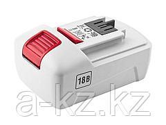 Аккумулятор для шуруповерта ЗУБР ЗАКБ-18-Ли, литиевый, 1,5 А/ч, 18 В