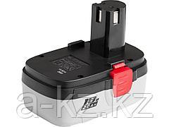 Аккумулятор для шуруповерта ЗУБР ЗАКБ-18 N20, 2,0 А/ч, 18,0 В
